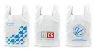Пакеты ПНД, Пакеты ПНД с логотипом, Производство пакетов ПНД, Производство пакетов ПНД с логотипом