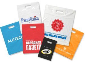 Пакеты пвд, заказать пакеты пвд с логотипом, пакеты пвд 20х30, пакеты пвд 25х40, пакеты пвд 30х40, пакеты пвд 40х50